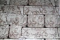 Самоклейка  камень египетский 45 см