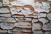Самоклейка  камень песочный 45 см
