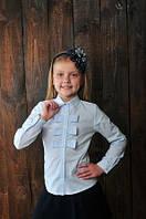 Стильная школьная блузка.