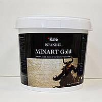 Декоративное покрытие с эффектом грубого травертина  MinART Gold 25 кг