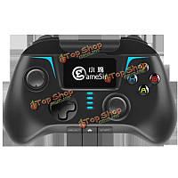 Gamesir 2.0 Беспроводная Bluetooth  симулятор игрового контроллера ручки