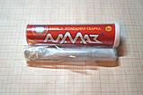 Клей, Холодне зварювання Алмаз для ремонту авто, 30 грам, фото 2