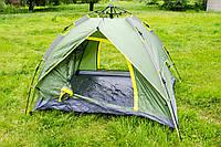 Палатка Foxhunter JY 1513 3-х местная двухслойная