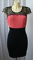 Платье красивое кружево Sisters Point р.44 7151