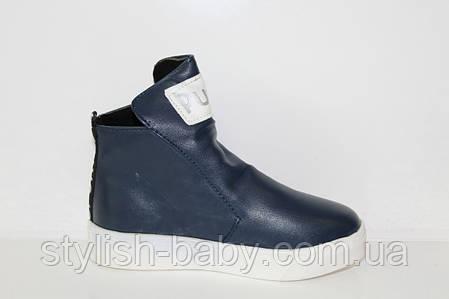 Детская демисезонная обувь бренда GFB для девочек (рр. с 27 по 32), фото 2