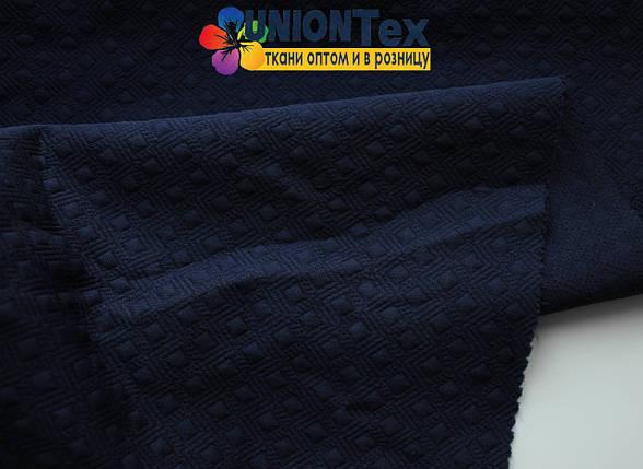 Стеганный трикотаж ромб (темно- синий), фото 2