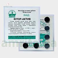ФИТОР – Украинское мумие. имуномодулятор, заболевания щитовидной железы, язва желудка, гипретоническая болезнь