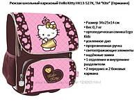 "Рюкзак школьный ортопедический  Hello Kitty HK 13-527K, ТМ ""Kite"""