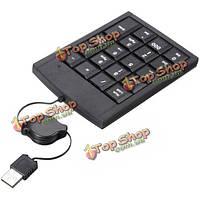 Мини USB 19 ключей численная кнопочная панель тонкая выдвижная клавиатура