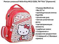 "Рюкзак школьный ортопедический  Hello Kitty HK-13-520K, ТМ ""Kite"""