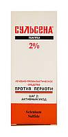 Паста для волос Сульсена 2% лечебно-профилактическая против перхоти - 75 мл.