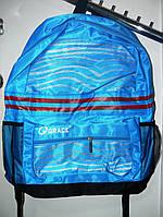 Рюкзаки детские оптом, Венгрия ,Grace. 45*30*14 см