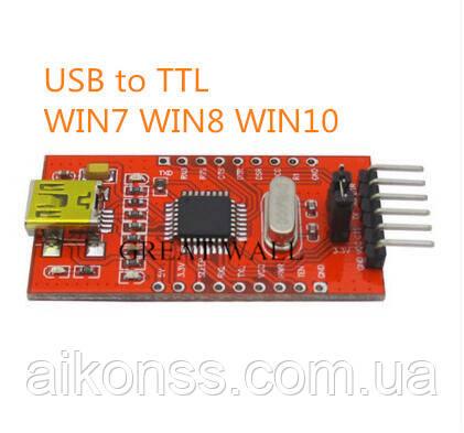 FT232BL FT232 USB to TTL 5 В 3.3 В Загрузочный Кабель Модуль Последовательный Адаптер Для Arduino USB to 232