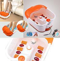 Гидромассажная ванна для ног Multifunction Footbath Massager