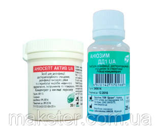 Набор  Эндоскописта (аниозим 25мл+аниосепт актив20гр), фото 2