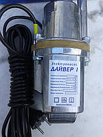 Электраносос вибрационный погружной Дайвер-1, фото 1