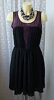 Платье модное черное летнее Vila р.46 7012