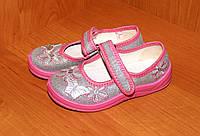 Детские тапочки для девочек  Waldi , фото 1