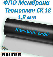 Кровельная ФПО клеющая мембрана Баудер ТЕРМОПЛАН СК 18 1,8мм