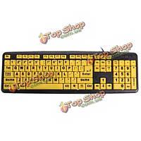 Крупный шрифт USB клавиатуры компьютера высокого контраста желтые клавиши черный письмо для старца