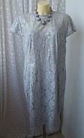 Платье кружевное Dorothy Perkins р.52 7014