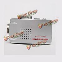 VGA ПК к телевизору конвертер видео-videoav-адаптер распределительная коробка