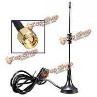 Мужчина SMA обжимной сети GSM с GPRS 433мгц антенна 3dbi магнитное основание