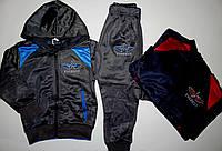 Спортивный костюм эластик - двойка для мальчиков Grace 98-104 рр