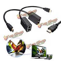 30м для 1080p HDMI с DVI на разъем RJ45 категории 5E кат 5/6 UTP кабель локальной сети Ethernet удлинитель