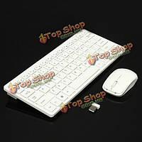 Ультра тонкий 2.4 ГГц беспроводная клавиатура + чехол и набор мыши
