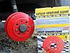 Установка чугунных задних тормозных барабанов фирмы АТС на 2108,2109,2110,2112,2111,2113,2114,2115