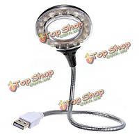 Гибкий белый USB 18 LED светильник magnifer для ноутбука ПК компьютера