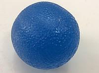 Эспандер кистевой силиконовый шар 50 мм., фото 1