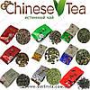 "Чайный набор - ""Chinese Tea"" - 24 шт."