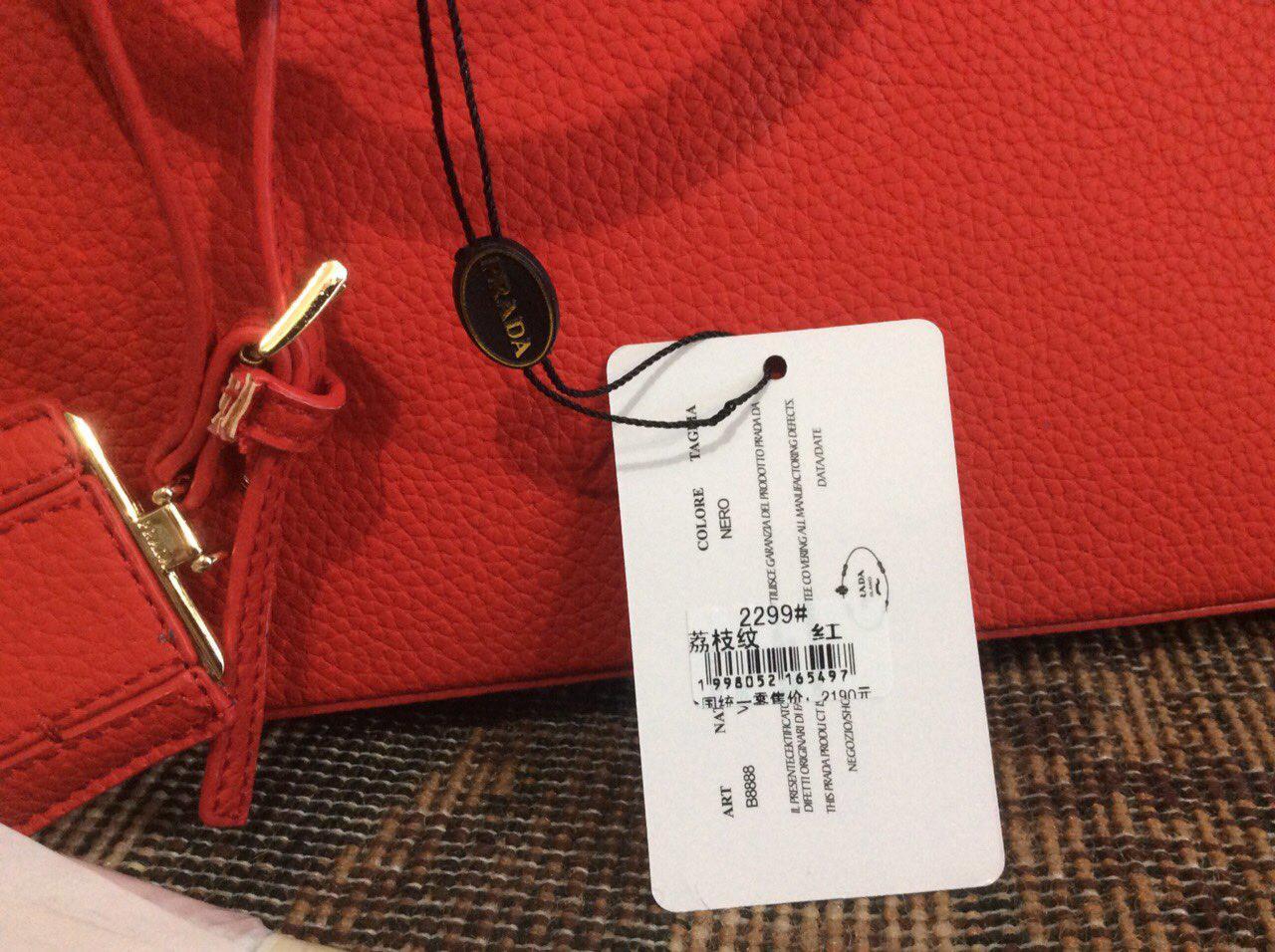 3b883296860e Женская сумка Prada прада люкс копия : продажа, цена в Киеве ...