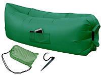 Надувной лежак для отдыха