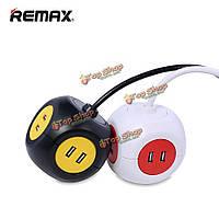 ReMax 1м Magic Cube провод USB полный контроль выключатель розетка