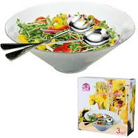 Набор для салата 3 предмета,салатник 2,75 л.