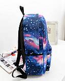 Шкільний рюкзак космос Галактика, фото 2