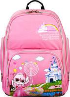 Рюкзак школьный ортопедический Dr.Kong Z034 розовый