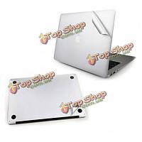 Серебряная раковина защитная пленка для MacBook Pro сетчатки спереди и сзади