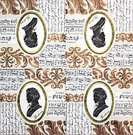 Декупажные салфетки Бетховин 1241