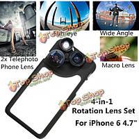 4в1 пластик телефон камеры набором для iPhone случай 6 4.7-дюйма