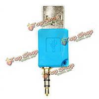 Мини-USB и данные зарядки адаптер для Shuffle-2 (синий)