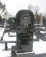 Пам'ятник одинарний po-34 po-38