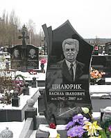 Пам'ятник одинарний po-45 po-55