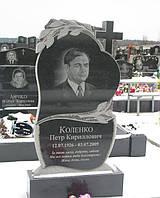 Пам'ятник одинарний po-67 po-68