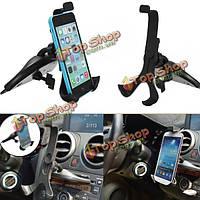 Тире автомобильный CD слот держатель док-станции для iPod и iPhone