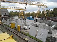 Сетевой и подстанционный бетон