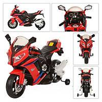 Мотоцикл детский аккумуляторный лицензионный Bambi BMW HA528 (S1000),(М 2769) красный
